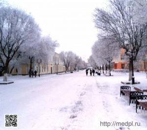 Защита от мороза и холода